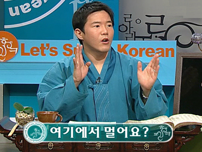 Let's Speak Korean (S3) Ep.52 It doesn't take long if you take subway - 지하철로 가면 금방이에요