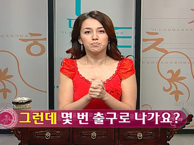 Let's Speak Korean (S3) Ep.59 By the way, which exit should I go? - 그런데 몇 번 출구로 나가요?