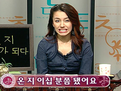 Let's Speak Korean (S3) Ep.62 I came here about twenty minutes ago - 온 지 이십 분쯤 됐어요