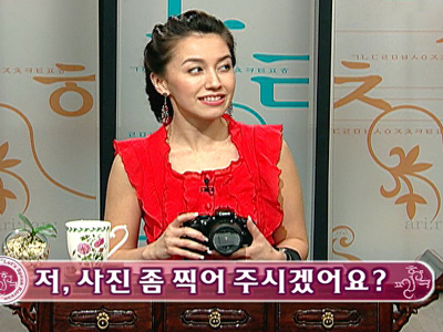 Let's Speak Korean (S3) Ep.65 Would you take me some photos? - 저, 사진 좀 찍어 주시겠어요?