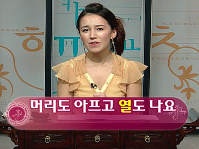 Let's Speak Korean (S3) Ep.67 My head hurts and I also have a fever - 머리도 아프고 열도 나요