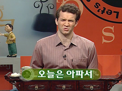 Let's Speak Korean (S3) Ep.69 I can't go to work today because I'm sick - 오늘은 아파서 회사에 못 가겠어요