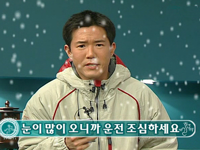 Let's Speak Korean (S3) Ep.76 It's snowing a lot so drive carefully - 눈이 많이 오니까 운전 조심하세요
