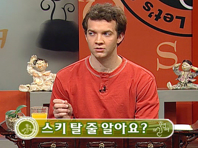 Let's Speak Korean (S3) Ep.78 Do you know how to ski? - 스키 탈줄 알아요?