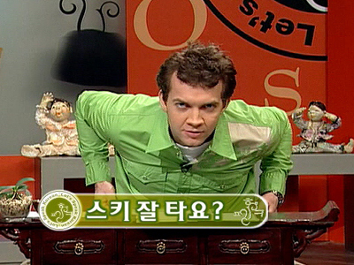 Let's Speak Korean (S3) Ep.79 Do you ski well? - 스키 잘 타요?