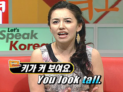 Let's Speak Korean (S4) Ep.6 You look taller.. - 키가 커 보여요