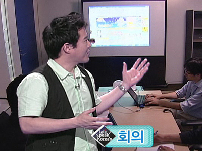 Let's Speak Korean 5 Ep.6 Deciding a time and place - 시간과 장소 정하기