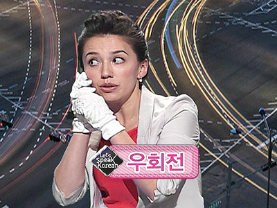 Let's Speak Korean 5 Ep.17 Please go straight to the right - 오른쪽으로 쭉 가주세요