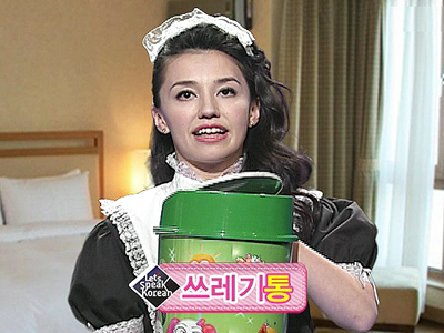 Let's Speak Korean 5 _ Ep.22 Let's clean the house - 우리 대청소해요