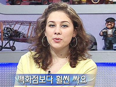Let's Speak Korean Ep.34 It's much cheaper than the department store one - 백화점보다 훨씬 싸