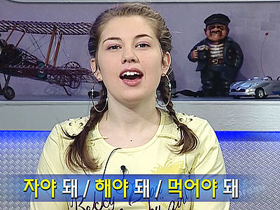 Let's Speak Korean Ep.49 You have to come by 9 o'clock - 9시까지 와야 돼
