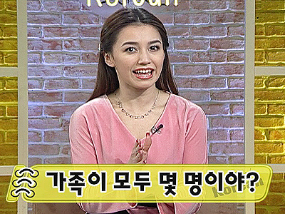 Let's Speak Korean Ep.51 How many members are there in your family? - 가족이 모두 몇 명이에요?