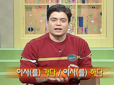 Let's Speak Korean Ep.96 I've decided to move out next week - 이사를 가기로 했어요