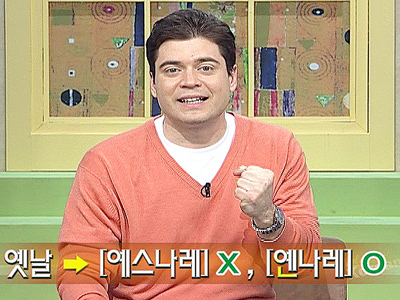 Let's Speak Korean Ep.114 Do you remember the first time we went there? - 처음 갔을 때가 생각이 나?