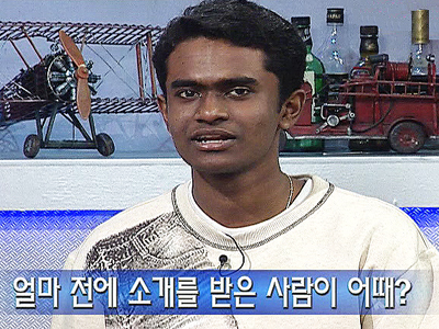 Let's Speak Korean Ep.125 The more I meet them the better they are - 만나면 만날수록 좋아져