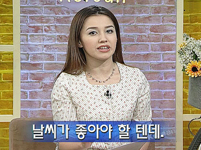 Let's Speak Korean Ep.128 I'm hoping for a good weather - 날씨가 좋아야 할텐데