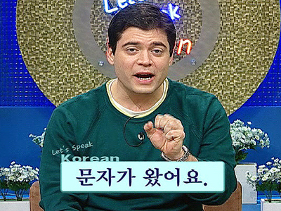 Let's Speak Korean Ep.178 This is my third one for today - 벌써 3통째야
