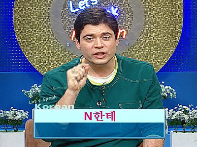 Let's Speak Korean Ep.180 Are you sending it to your friend? - 친구한테 보내는 거야?