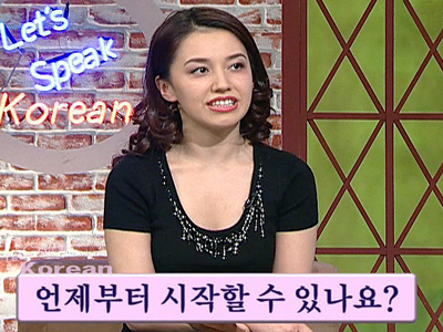 Let's Speak Korean Ep.184 You can come anytime you'd like - 편한 시간에 오시면 됩니다