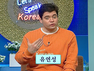 Let's Speak Korean Ep.188 Both are great exercises for increasing flexiblity - 유연성을 위해 둘 다 좋은 운동이지
