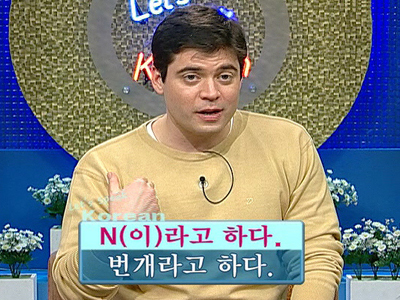 Let's Speak Korean Ep.192 I get what you're saying now - 무슨 말인지 알겠다