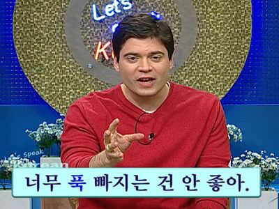 Let's Speak Korean Ep.195 Being obsessed with it isn't good - 푹 빠지는 건 안 좋아