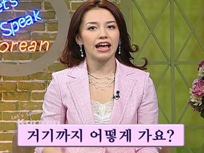 Let's Speak Korean Ep.212 How do we get there? - 거기까지 어떻게 가요?