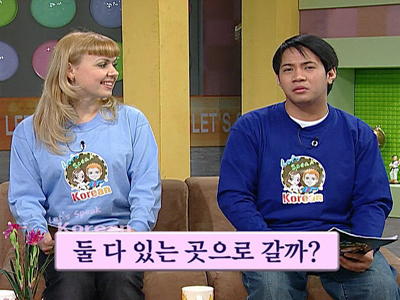 Let's Speak Korean Ep.223 Shall we go to the place that has both? - 둘 다 있는 곳으로 갈까?