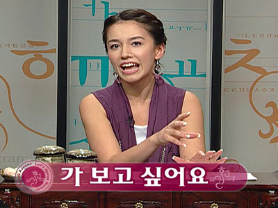 Let's Speak Korean (S3) Ep.85 I'd like to go there - 가보고 싶어요
