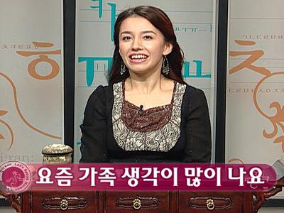 Let's Speak Korean (S3) Ep.86 I think about my family a lot these days - 요즘 가족 생각이 많이 나요