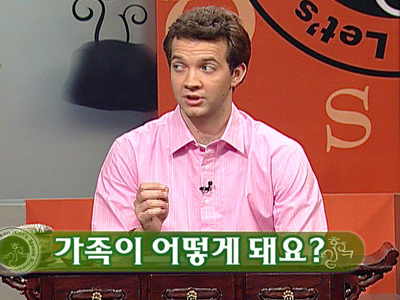 Let's Speak Korean (S3) Ep.88 Who is in your family? - 가족이 어떻게 돼요?