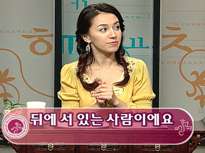 Let's Speak Korean (S3) Ep.93 He's standing at the back - 뒤에 서 있는 사람이에요