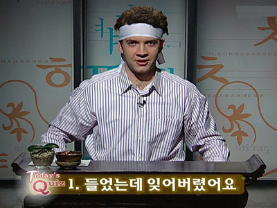 Let's Speak Korean (S3) Ep.110 I heard about it but I forgot - 들었는데 잊어버렸어요