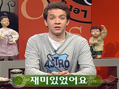 Let's Speak Korean (S3) Ep.129 It was a bit difficult but also fun - 힘들었지만 재미있었어요