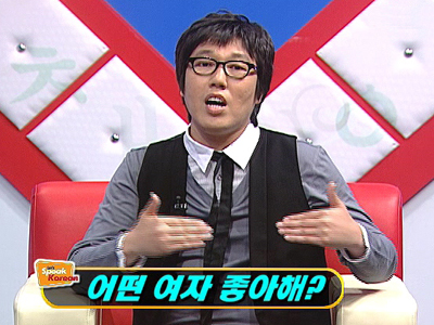 Let's Speak Korean (S4) Ep.16 What kind of girl do you like? - 어떤 여자 좋아해?