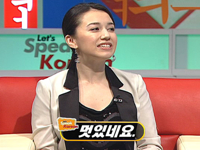 Let's Speak Korean (S4) Ep.19 You look great - 멋있네요