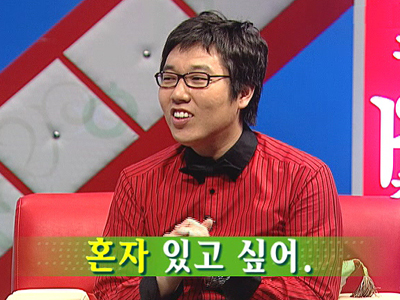 Let's Speak Korean (S4) Ep.20 I want to be alone - 혼자 있고 싶어