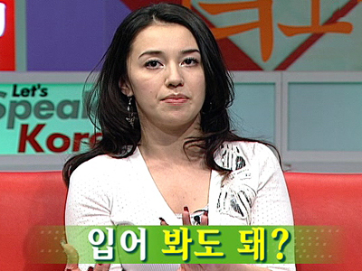 Let's Speak Korean (S4) Ep.22 Can I try it on? - 입어 봐도 돼?