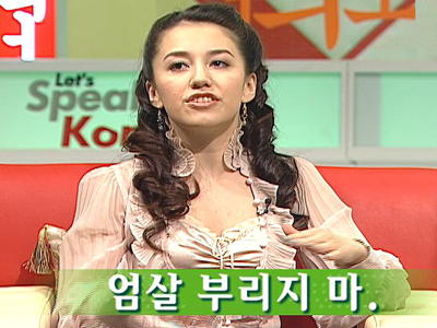 Let's Speak Korean (S4) Ep.33 Don't be a crybaby - 엄살 부리지 마