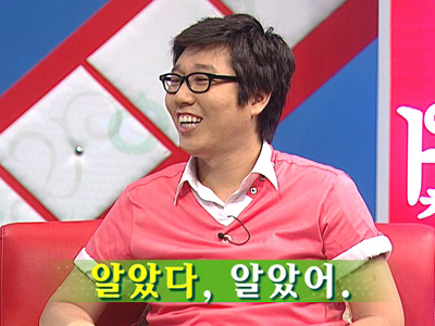 Let's Speak Korean (S4) Ep.40 Got it, got it - 알았다, 알았어