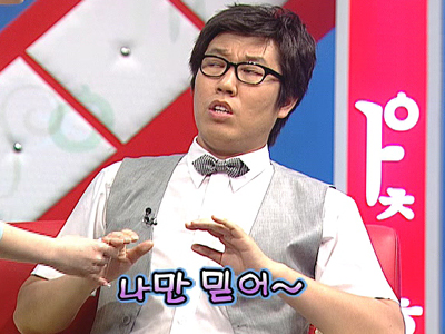 Let's Speak Korean (S4) Ep.59 Just trust me! - 나만 믿어!