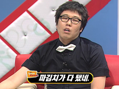 Let's Speak Korean (S4) Ep.65 You look exhausted - 파김치 되다