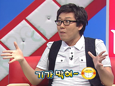 Let's Speak Korean (S4) Ep.94 Unbelievable! - 기가 막혀!