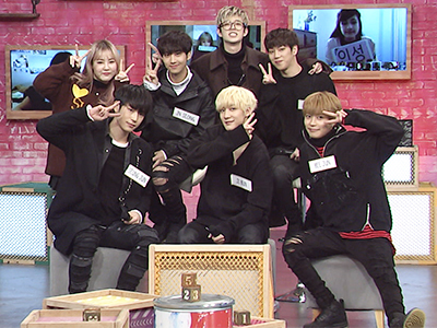After School Club Ep.241 KNK