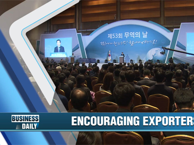 Business Daily Ep434