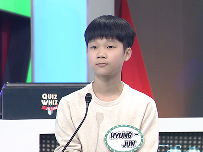 Quiz Whiz Junior The Central Christian : Jungpyong Elementary Round 5