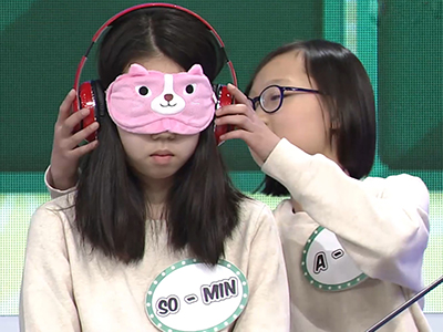 Quiz Whiz Junior The Central Christian : Jungpyong Elementary Round 6