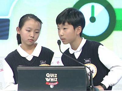 Quiz Whiz Junior The Central Christian : Jungpyong Elementary Round 7