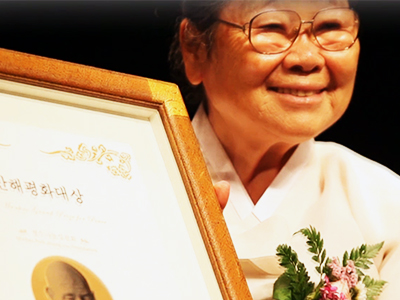 The Innerview 2017 PARK Chung-soo The Manhae Peace Prize Winner