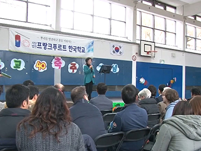 Going Global _ Korean school in Frankfurt remembers 40years of history